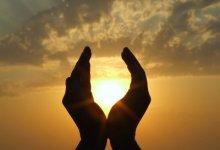 Hands Cupping Heaven